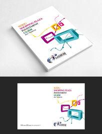 时尚立体科技画册设计