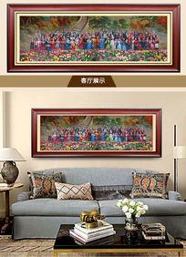 五十六个民族油画