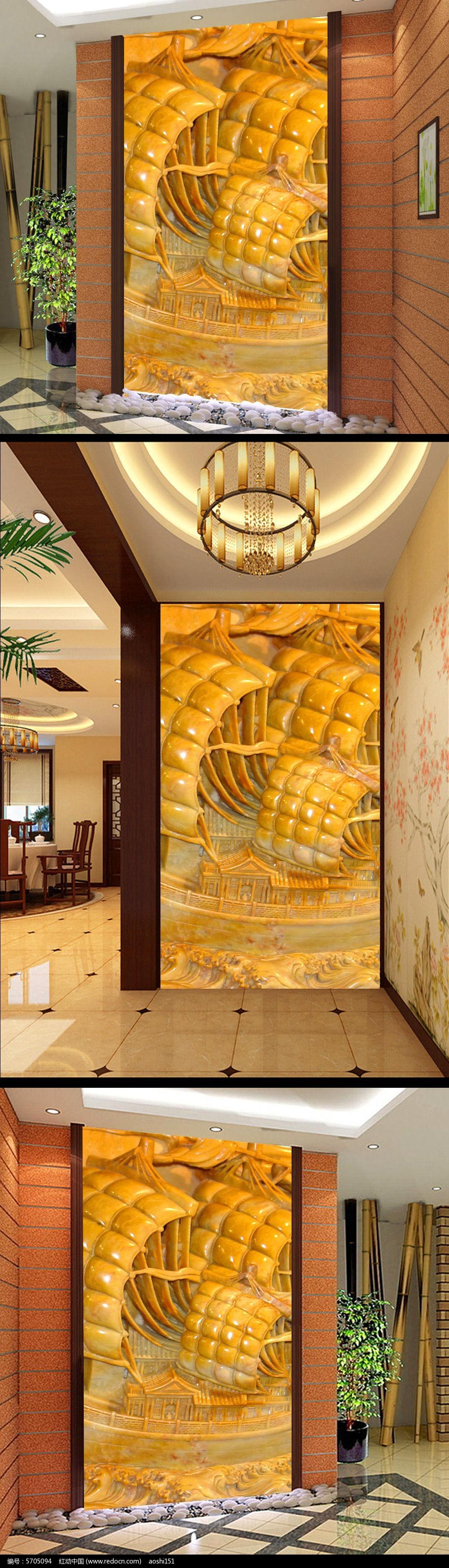 一帆风顺玉石浮雕木雕玄关过道背景墙