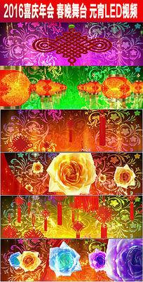 有音乐牡丹花红灯笼喜庆节日中国结