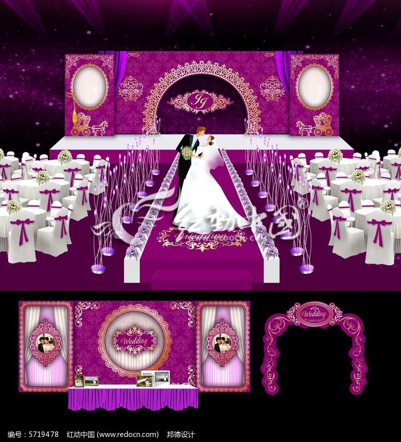 原创设计稿 企业/学校/党建展板 展板背景图 紫色婚礼背景设计  请您