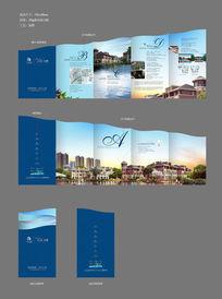 别墅地产异型折页设计