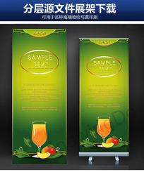 果汁创意广告易拉宝