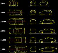 大中小分类车型家用轿车cad图块