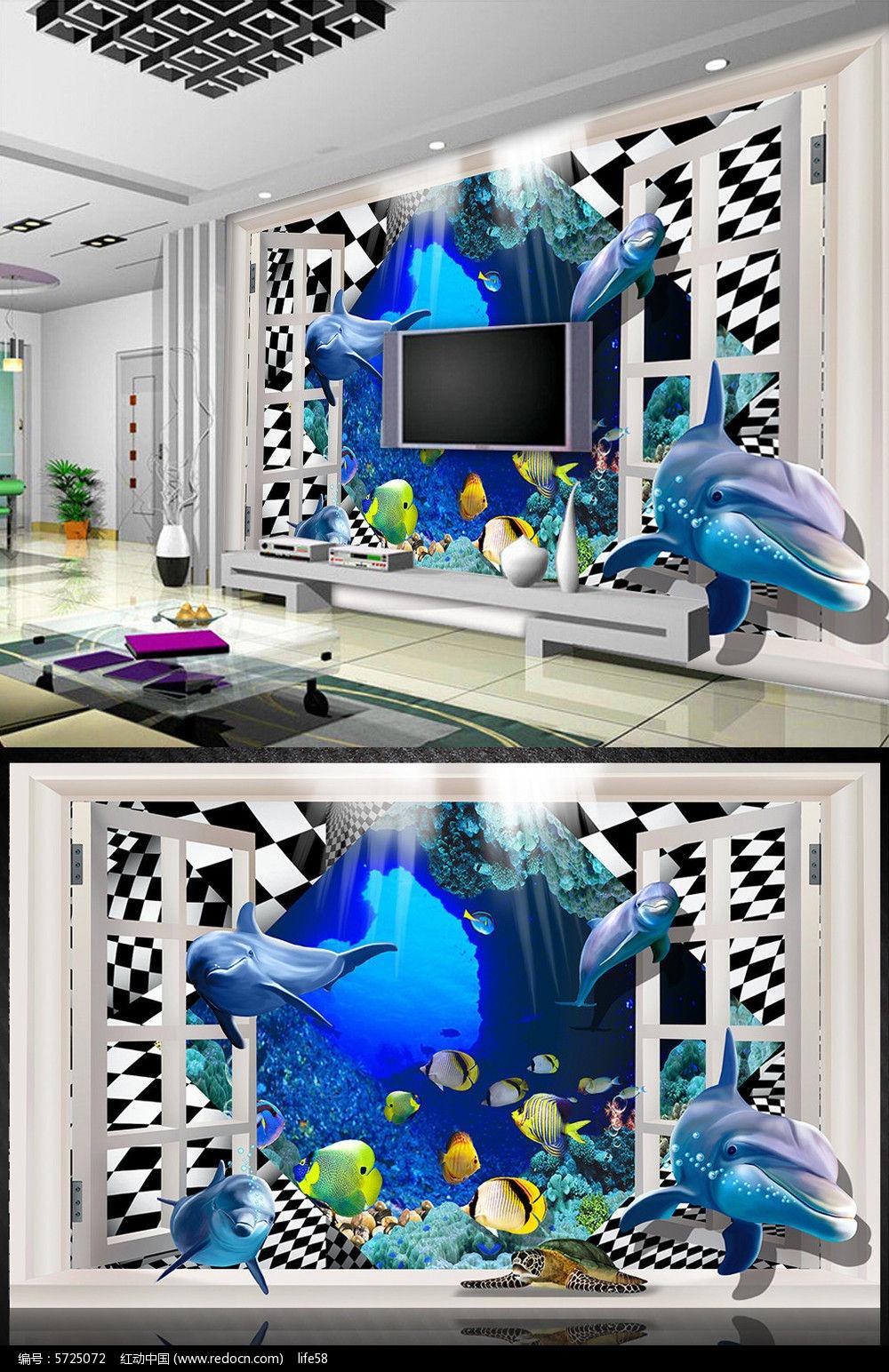 鲨鱼 鲸 热带鱼 珊瑚 水族馆 背景墙装饰画 壁画 墙画 壁纸 墙纸 欧式