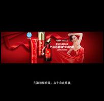 化妆品5周年庆海报PSD模板下载