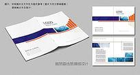 简洁高档企业宣传画册封面模版
