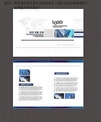 简约高档企业科技蓝色宣传折页