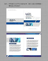 蓝色科技企业形象公司宣传折页