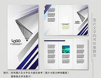 蓝色科技时尚简洁宣传三折页