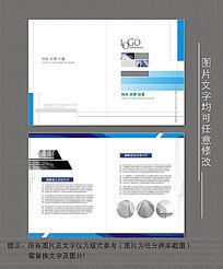 蓝色科技时尚企业公司折页