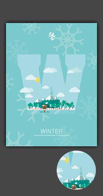 蓝色清新冬季海报