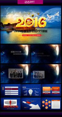 蓝色商务扁平化创业ppt模板下载