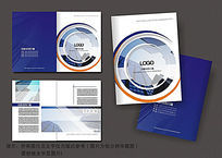 蓝色商务企业折页设计