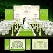绿色田园主题婚礼背景设计