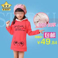 母婴童套装裙子女童商品直通车主图设计
