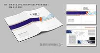 企业公司科技化工画册模版