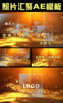 通用大气照片汇聚logo标志AE模板