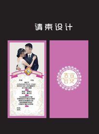 紫色浪漫结婚请柬设计 PSD