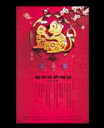 2016创意剪纸中国风猴年春节海报展板设计