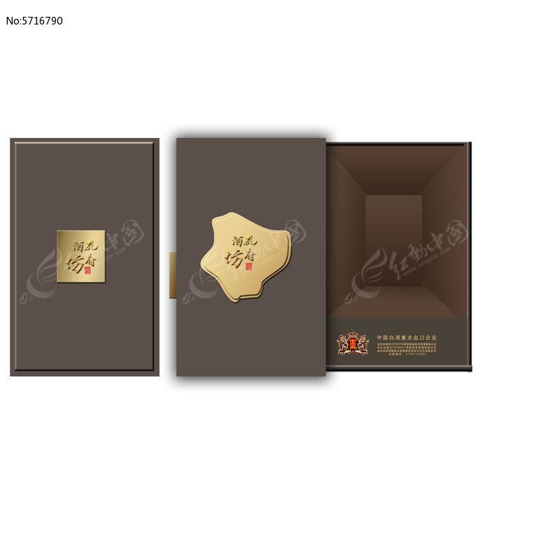 原创设计稿 包装设计/手提袋 白酒 红酒 酒包装 白酒古典包装设计  请图片