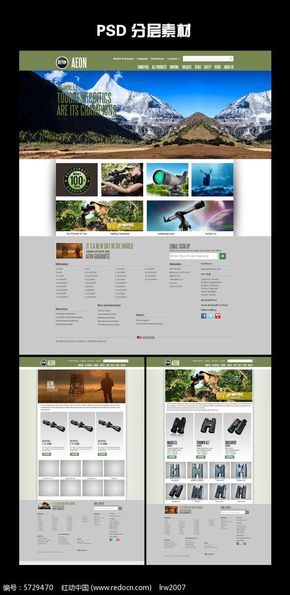 大气简约国外科技企业网站网页设计模板图片