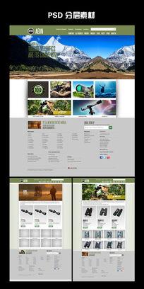 大气简约国外科技企业网站网页设计模板 PSD