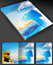 大气清新蓝色企业文化封面设计