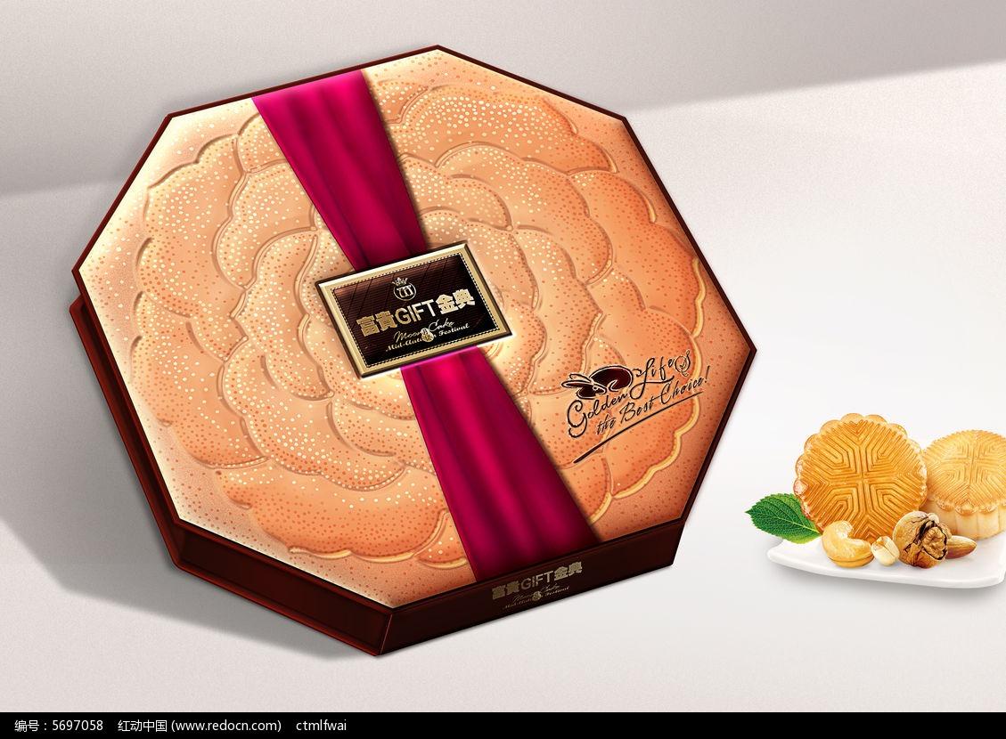 富贵荣耀月饼包装设计图片