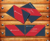红黑高端创意商务名片