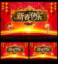 猴年春节快乐舞台演出背景