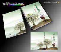 环保画册封面设计