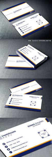 蓝色橙色物流公司名片
