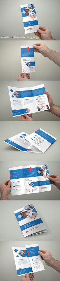 蓝色科技IT企业三折页设计