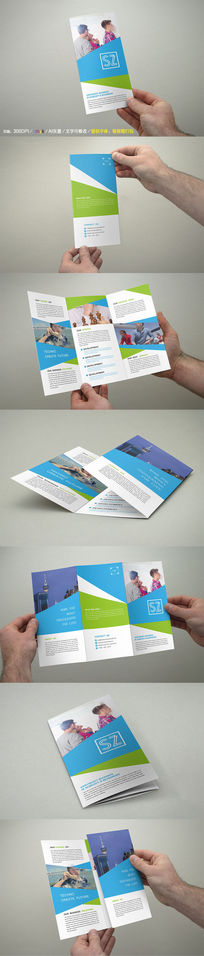 时尚大气企业三折页版式设计