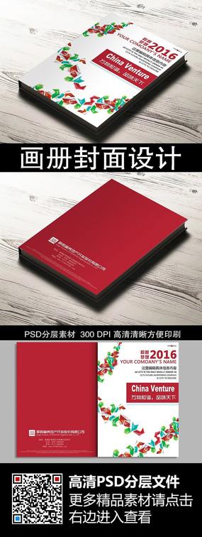 时尚红色画册封面设计模板