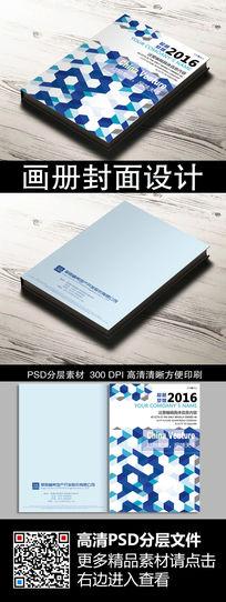 时尚色块画册封面设计模板