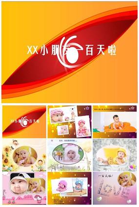 儿童宝宝生日宴会PPT视频模板