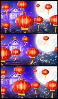 江南水乡红色喜庆灯笼圆月视频