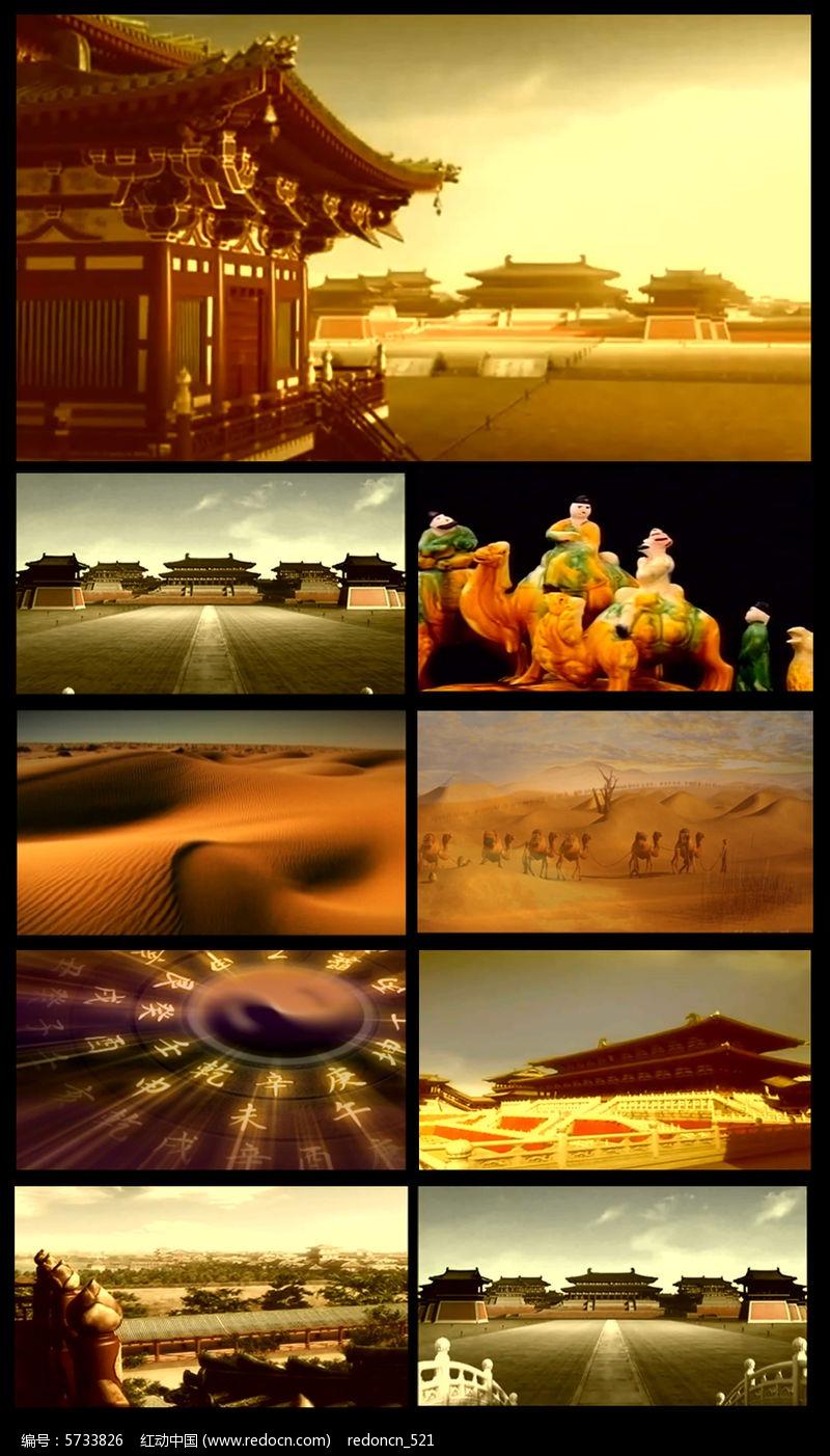 建筑唐朝宫殿丝绸之路高清视频图片