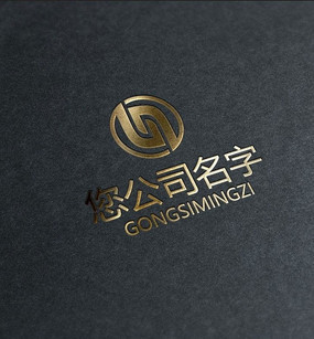 金色高端G字母金融类logo