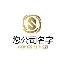 金色简洁S字母贸易公司logo AI