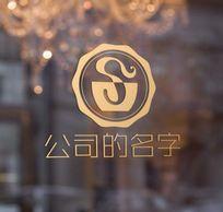 圆形时尚S字母咖啡店logo