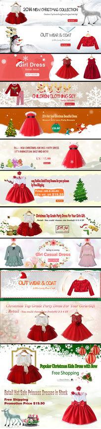 速卖圣诞节通童装女装裙子海报