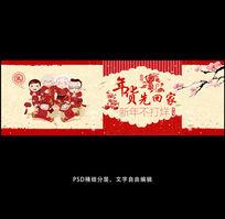 淘宝天猫2016猴年剪纸海报PSD模板