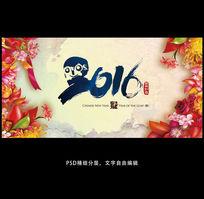 淘宝天猫2016金猴闹春花街海报PSD