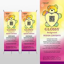玩具卡通小熊二维码儿童玩具服饰x展架背景psd模板