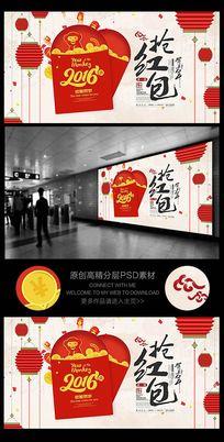 微信抢红包喜庆页面设计