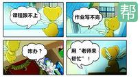 百变小樱小可卡通动漫插画图片 PSD