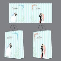 白色清新卡通风婚庆手提袋包装